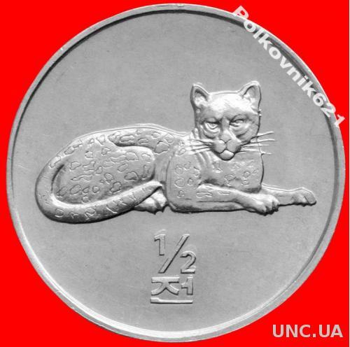Северная Корея, 1/2 чона 2002 года (K8250)