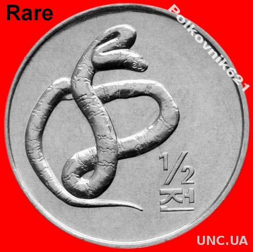 Северная Корея, 1/2 чона 2002 года (K8370). Редкая!