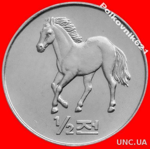 Северная Корея, 1/2 чона 2002 года (K8500)