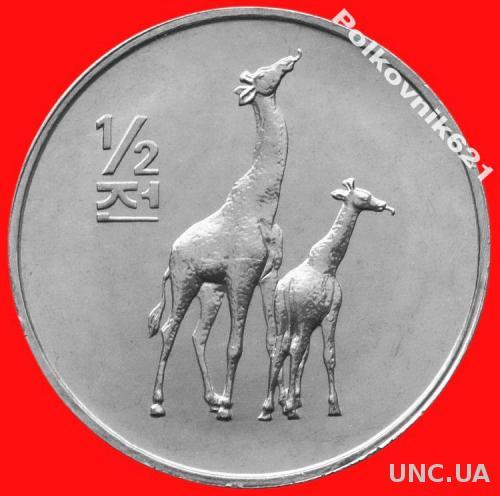 Северная Корея, 1/2 чона 2002 года (K8900)