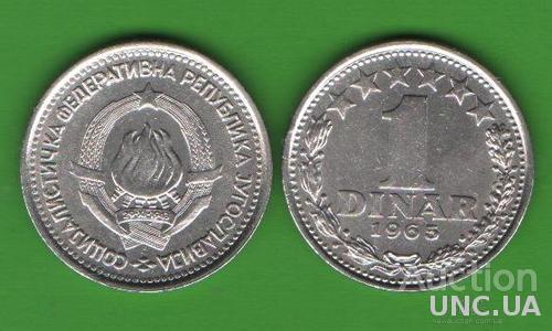 1 динар Югославия 1965
