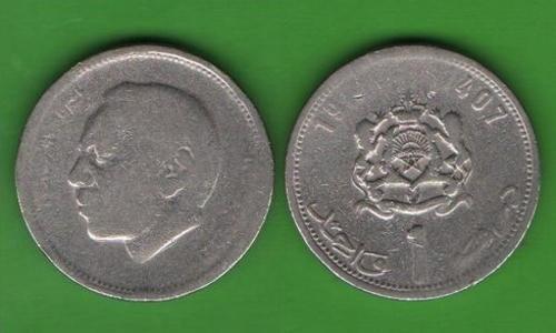 1 дирхам Марокко 1987