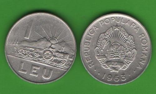 1 лей Румыния 1963