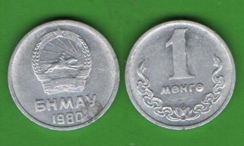 1 мунгу Монголия 1980