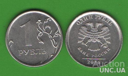 1 рубль Россия 2014 ММД