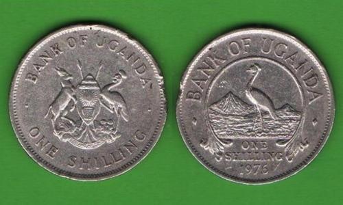 1 шиллинг Уганда 1976