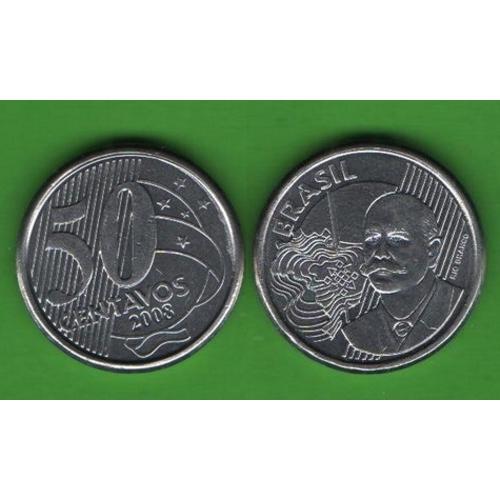 50 сентаво Бразилия 2008