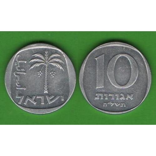 10 агорот Израиль 1978