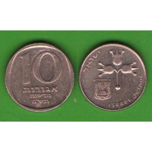 10 агорот Израиль 1980