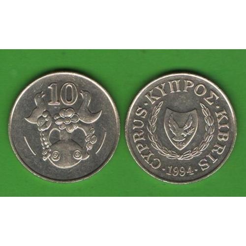 10 центов Кипр 1994