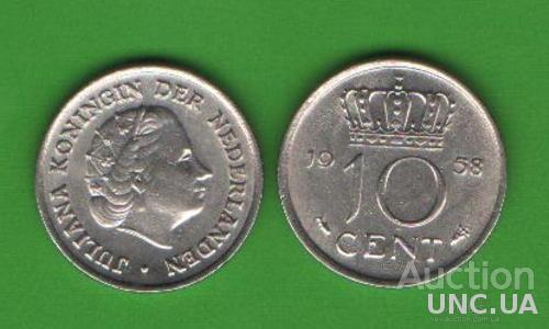 10 центов Нидерланды 1958