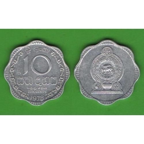 10 центов Шри-Ланка 1978