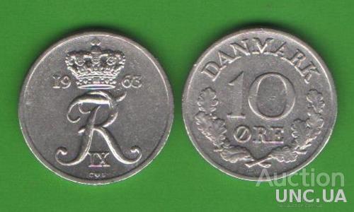10 эре Дания 1963