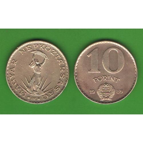 10 форинтов Венгрия 1989