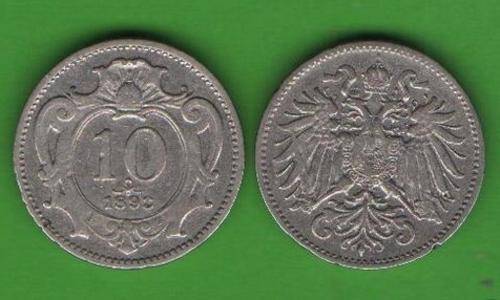 10 грошей Австрия 1893