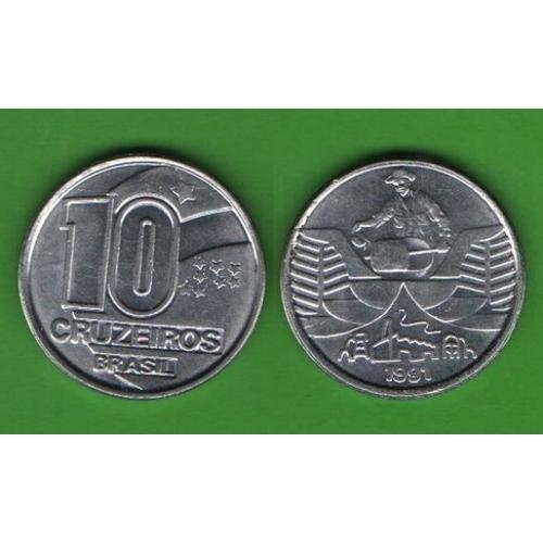10 крузейро Бразилия 1991