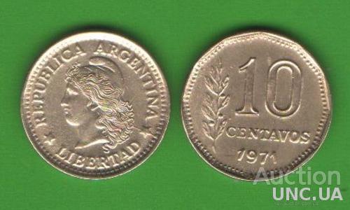 10 сентаво Аргентина 1971