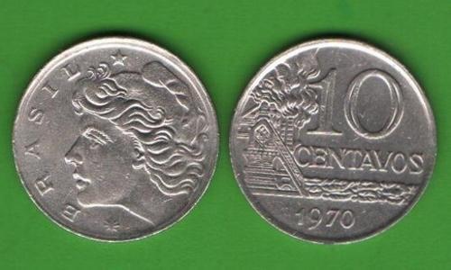 10 сентаво Бразилия 1970