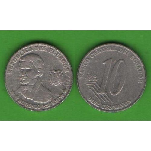 10 сентаво Эквадор 2000