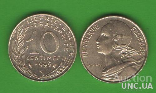 10 сентим Франция 1996
