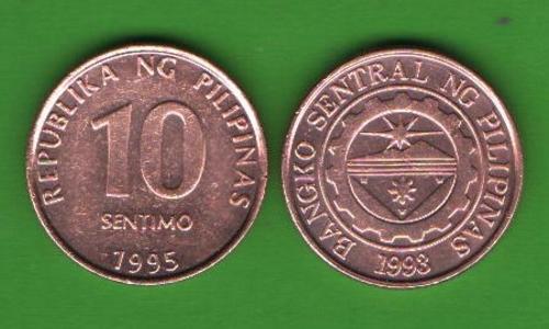 10 сентимо Филиппины 1995