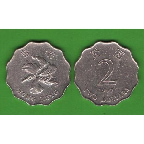 2 доллара Гонконг 1997