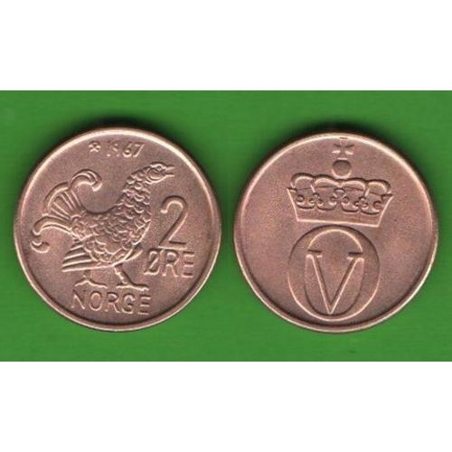 2 эре Норвегия 1967