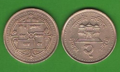 2 рупии Непал 2003
