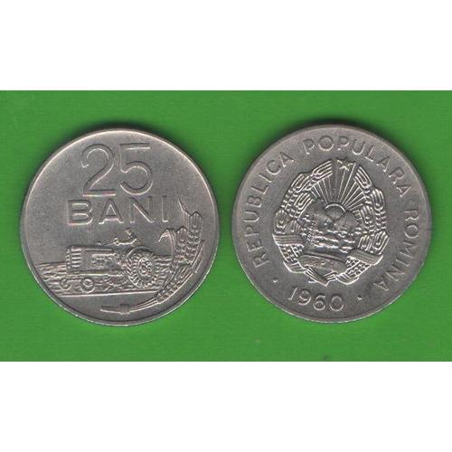 25 бани Румыния 1960