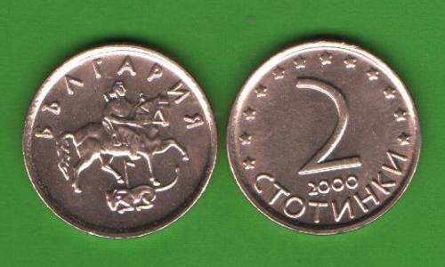 2 стотинки Болгария 2000