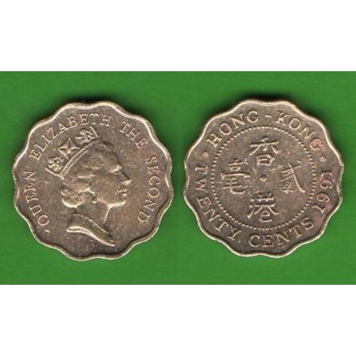20 центов Гонконг 1991