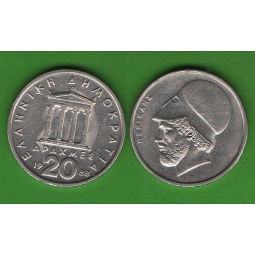 20 драхм Греция 1988