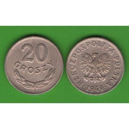 20 грошей Польша 1949 (Cu-Ni)