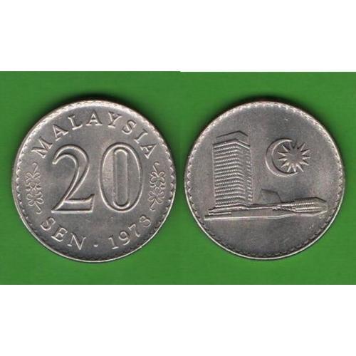 20 сен Малайзия 1973