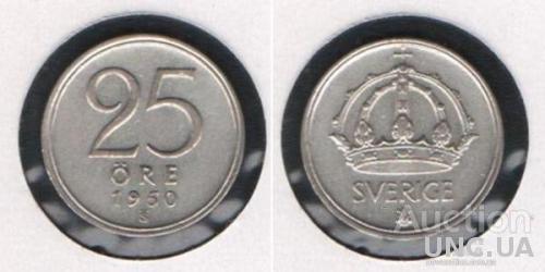25 эре Швеция 1950 (серебро).