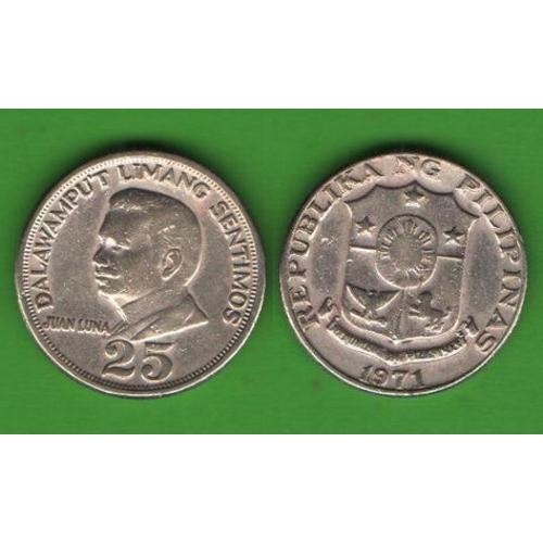 25 сентимо Филиппины 1971