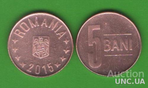5 бани Румыния 2015