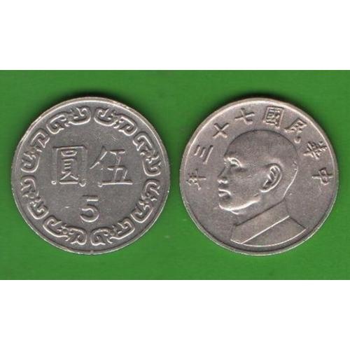 5 долларов Тайвань 1984