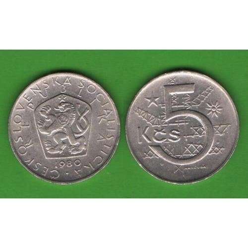5 крон Чехословакия 1980