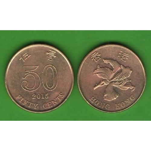 50 центов Гонконг 2015