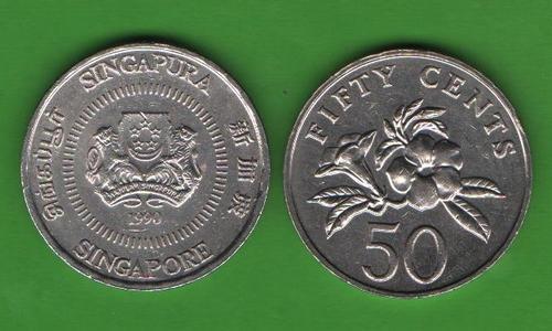 50 центов Сингапур 1990