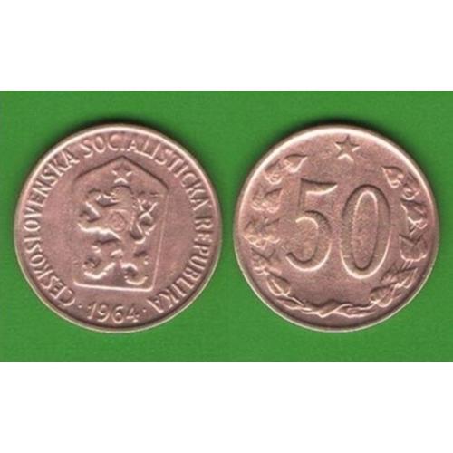 50 геллеров Чехословакия 1964