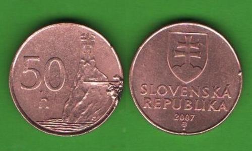 50 геллеров Словакия 2007