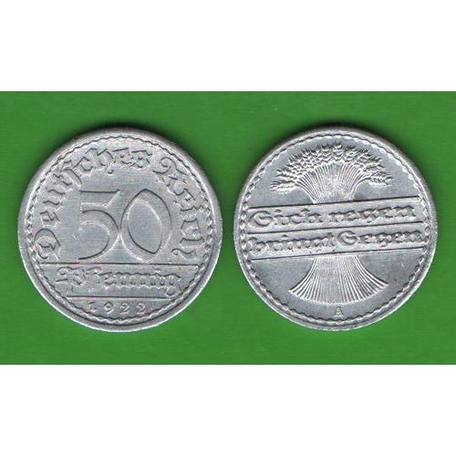 50 пфеннигов Германия 1922 А