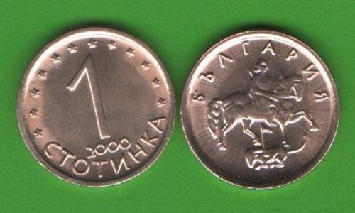 1 стотинка Болгария 2000