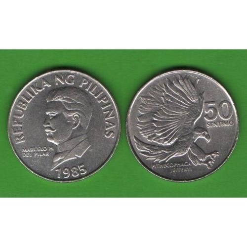 50 сентимо Филиппины 1985