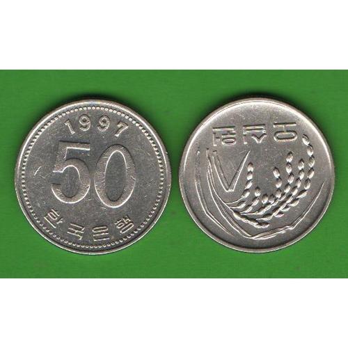 50 вон Южная Корея 1997