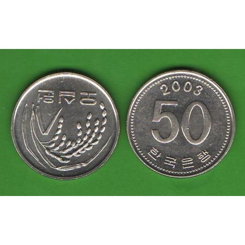 50 вон Южная Корея 2003