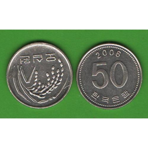 50 вон Южная Корея 2006