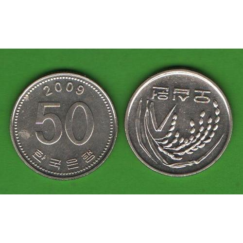 50 вон Южная Корея 2009